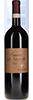 Zenato Amarone della Valpolicella Magnum